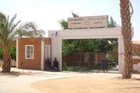 مدخل مستشفى حمد بن خليفة بمدينة بوتلميت التابعة لولاية الترارزة