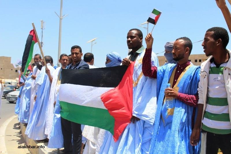 الوقفة الاحتجاجية في ساحة القدس قرب السفارة الأمريكية بنواكشوط اليوم (الأخبار)
