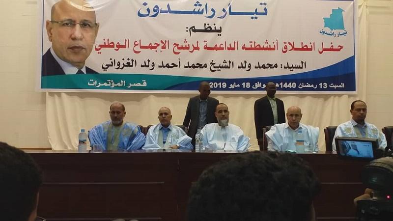 قادة التيار الجديد على منصة الحفل إلى جانب المرشح ولد الغزواني