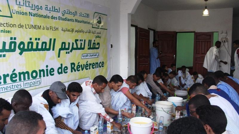 الإفطار نظم في المقر المركزي للاتحاد في نواكشوط
