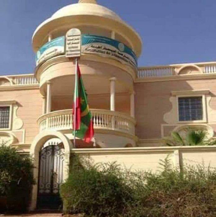 مقر مؤسسة المعارضة الديمقراطية في ولاية نواكشوط الغربية