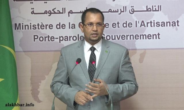 وزير الشؤون الإسلامية والتعليم الأصلي أحمد ولد أهل داوود خلال مؤتمر صحفي سابق (الأخبار - أرشيف)