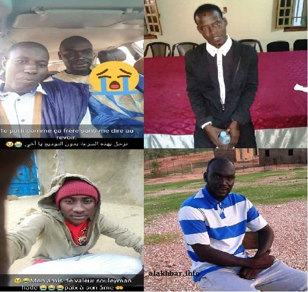 صور لبعض الضحايا، بعضها تداولها ذووهم على مواقع التواصل الاجتماعي، وبعضها أرسلوه للأخبار
