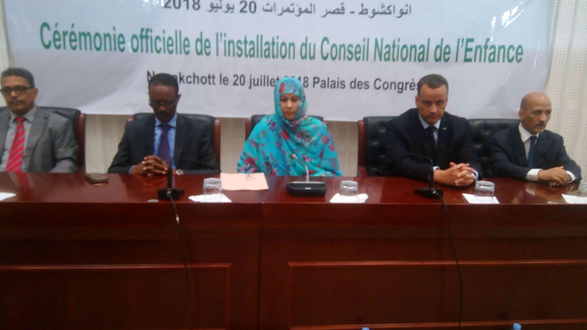 وزيرة الشؤون الاجتماعية وعدد من أعضاء الحكومة خلال حفل تنصيب المجلس اليوم بقصر المؤتمرات