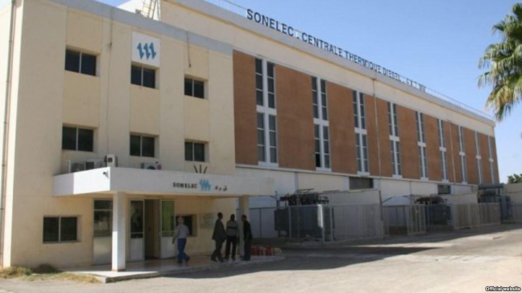 مقر شركة الكهرباء في العاصمة نواكشوط