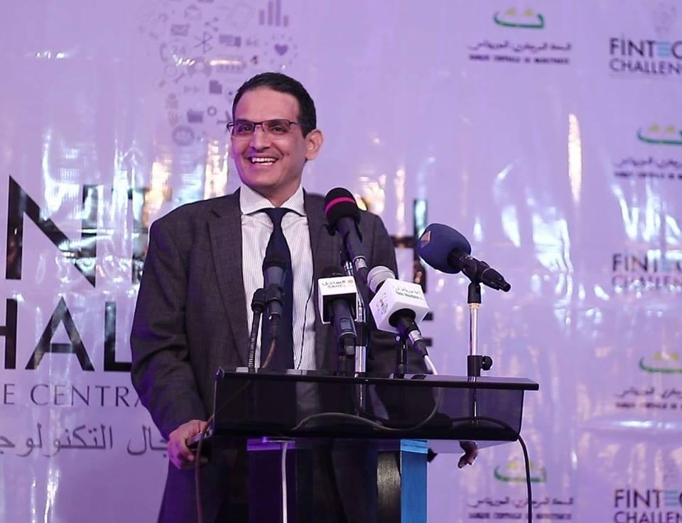 محافظ البنك المركزي الموريتاني عزيز ولد الداهي خلال حفل إطلاق المسابقة المسابقة التي احتجزت نتائجها