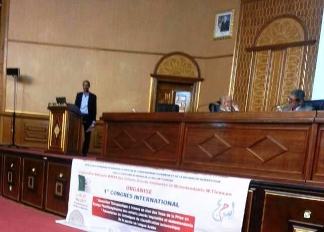 رئيس المنظمة الدكتور أحمد يوره الرباني خلال كلمته في المؤتمر الدولي