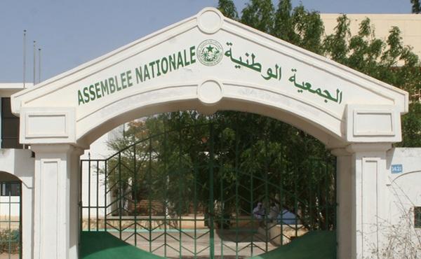 مدخل الجمعية الوطنية بموريتانيا