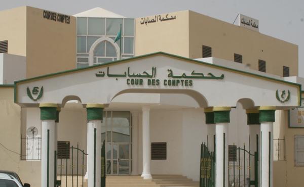 مقر محكمة الحسابات بالعاصمة نواكشوط
