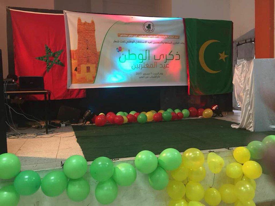 منصة احتفالية الذكرى 57 لاستقلال موريتانيا المنظمة من قبل الطلاب الموريتانيين في فاس