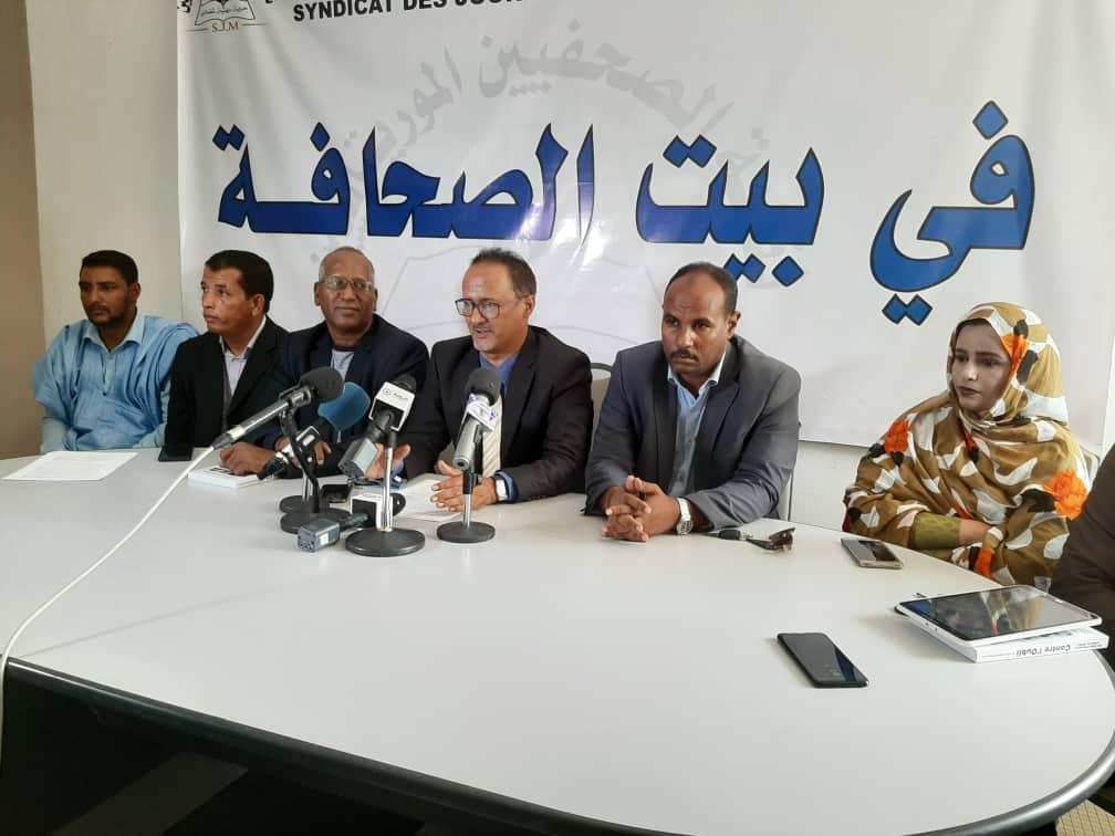 أعضاء في المكتب التنفيذي لنقابة الصحفيين خلال مؤتمر صحفي حول الموضوع