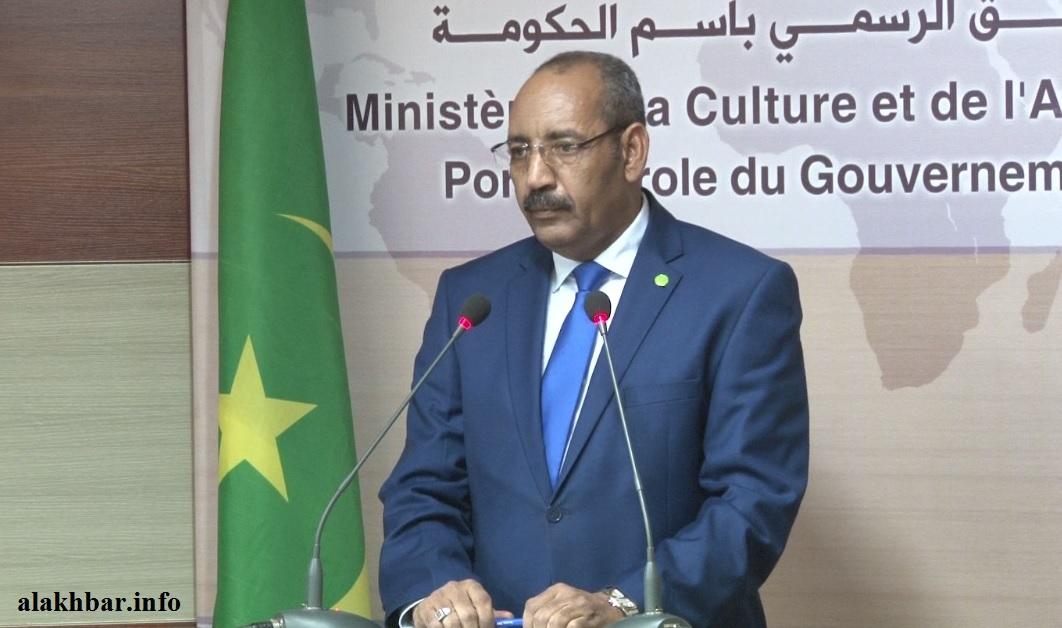 وزير الداخلية الموريتاني أحمد ولد عبد الله خلال مؤتمر صحفي سابق (الأخبار - أرشيف)