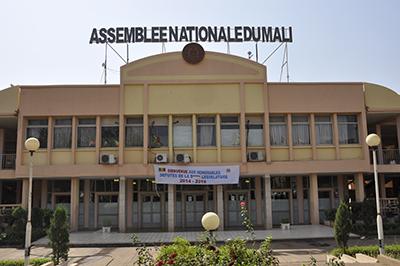 مبنى الجمعية الوطنية في مالي