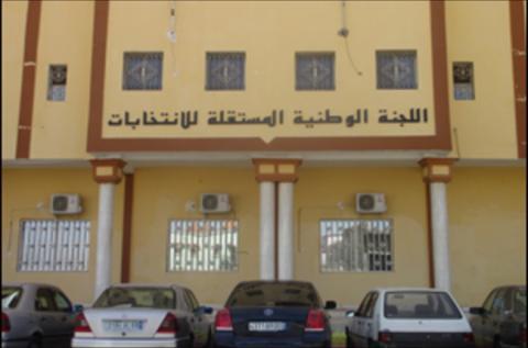 نتيجة بحث الصور عن لجنة الانتخابات موريتانيا