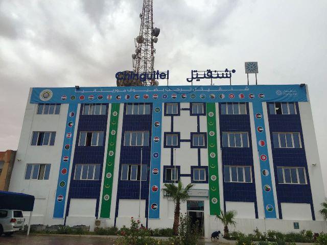 مقر الشركة في نواكشوط