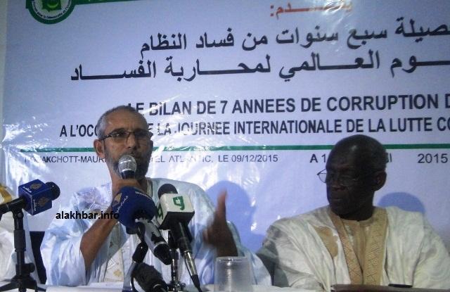 عضو لجنة التحالف الانتخابي المعارض السالك ولد سيدي محمود (يمين) - الأخبار - أرشيف