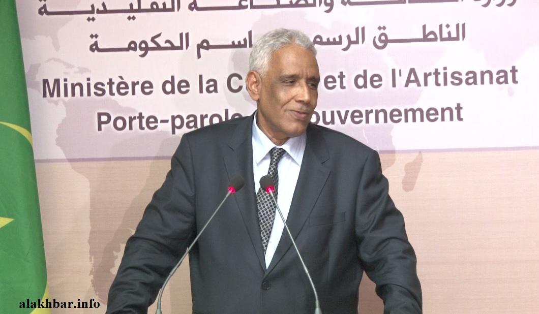 وزير العدل إبراهيم ولد داداه ـ الأخبار