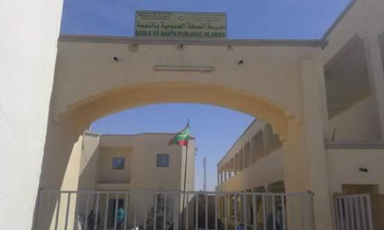 مباني مدرسة الصحة بمدينة النعمة شرقي موريتانيا