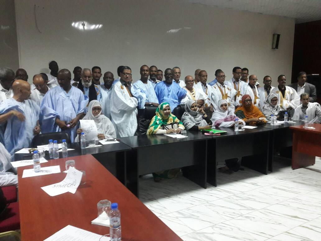 تجمع للأساتذة الاستشفائيين والباحثين بكلية الطب بنواكشوط يوم 12 أغسطس المنصرم أعلنوا خلاله عن نقابتهم (الأخبار - أرشيف)