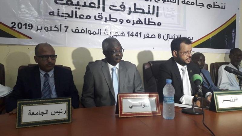 وزير الشؤون الإسلامية ووالي الحوض الغربي ورئيس الجامعة خلال حفل تدشين المركز