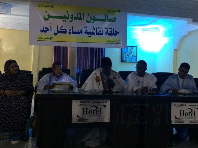 الحلقة الأولى من صالون المدونين ناقشت وساطة الرئيس محمد ولد عبد العزيز في الأزمة الغامبية ـ (أرشيف الأخبار)