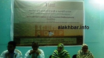 جانب من افتتاح منتدى التوجيه للادماج المهني في نواذيبو/ تصوير الأخبار