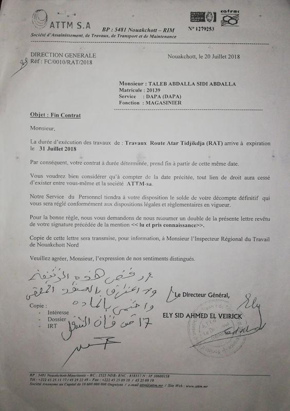 الطالب عبد الله سيد عبد الله ـ متعاقد مع الشركة
