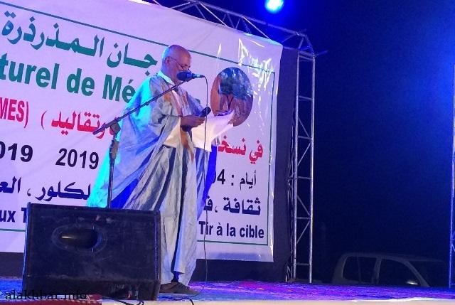 رئيس نادي حماية تراث المذرذرة محمد فال ولد عبد اللطيف أثناء إلقائه كلمة في حفل افتتاح المهرجان