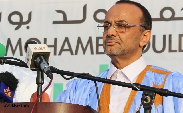 المرشح الرئاسي سيدي محمد ولد ببكر خلال حفل إعلانه ترشح بملعب ملح بولاية نواكشوط الجنوبية (الأخبار - أرشيف)