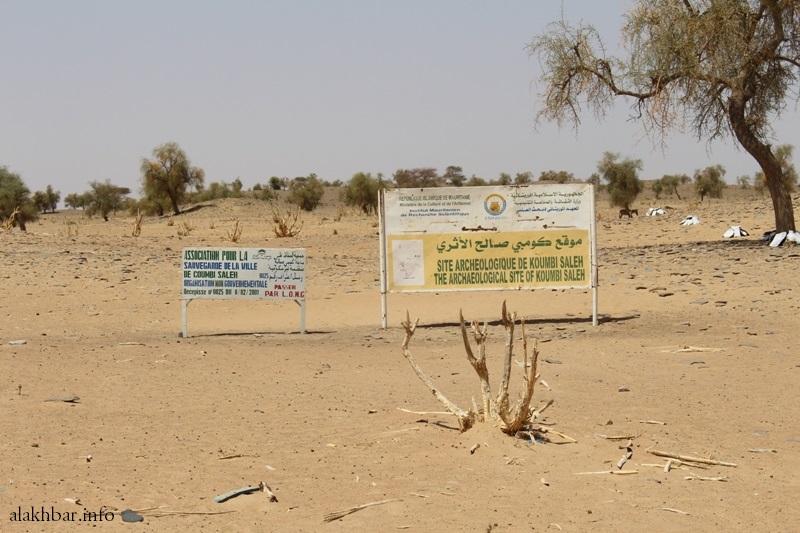 موقع كومبي صالح الأثري في ولاية الحوض الشرقي شرقي البلاد (الأخبار - أرشيف)