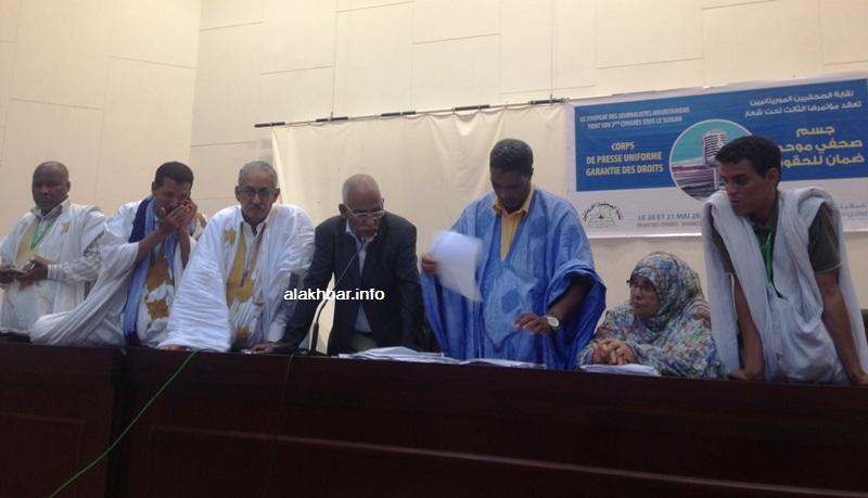 اللجنة المشرفة على الانتخابات خلال إِعلان النتائج (الأخبار)