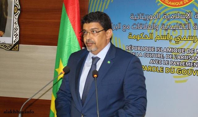سيدي محمد ولد محم - الرئيس السابق لحزب الاتحاد من أجل الجمهورية