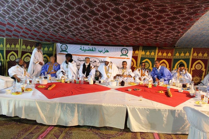 قادة أحزاب الأغلبية والمعارضة على منصة الإفطار الليلة (الأخبار)