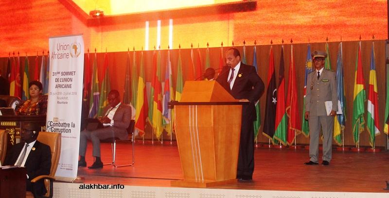 الرئيس الموريتاني محمد ولد عبد العزيز خلال خطاب افتتاح القمة الإفريقية الحادية والثلاثين بنواكشوط (الأخبار)
