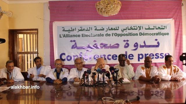 قادة تحالف المعارضة خلال مؤتمر صحفي اليوم الخميس بنواكشوط (الأخبار)