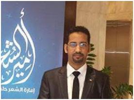 الشاعر والإعلامي والمترجم الأستاذ محمد ولد إمام