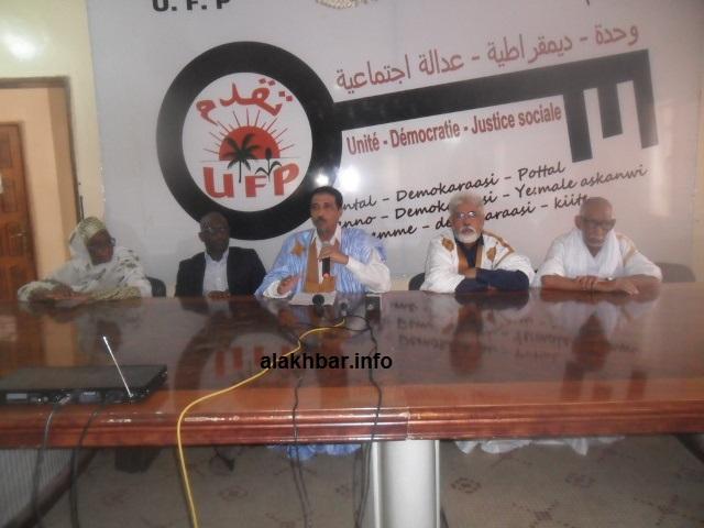 قادة حزب اتحاد قوى التقدم خلال مؤتمر صحفي سابق (الأخبار - أرشيف)