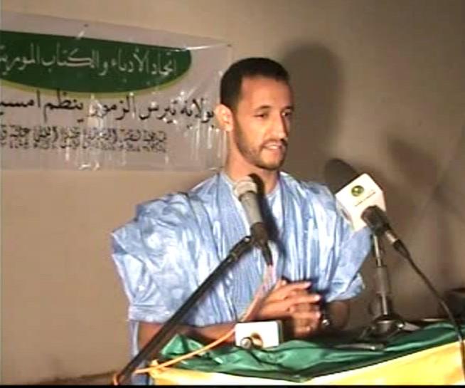 الشيخ ولد محمد سهيل – الزويرات - 17 - 07 - 2017
