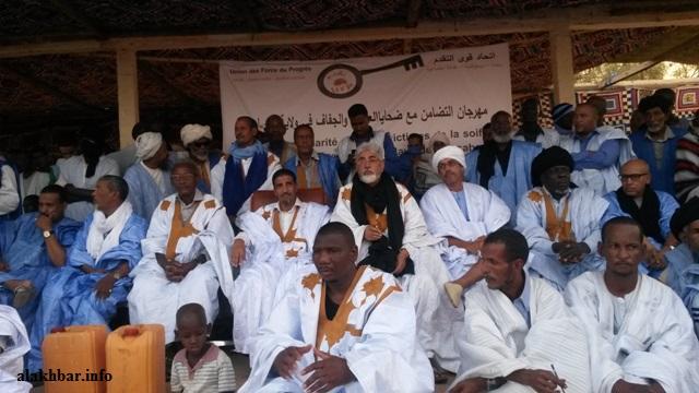 قادة بحزب اتحاد قوى التقدم خلال مهرجان بكيفة في لعصابة 2015 ـ (أرشيف الأخبار)