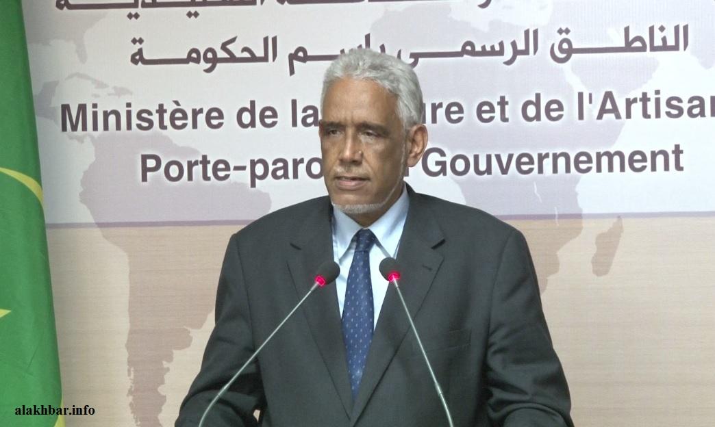 وزير العدل الموريتاني إبراهيم ولد داداه خلال مؤتمر صحفي سابق (الأخبار - أرشيف)