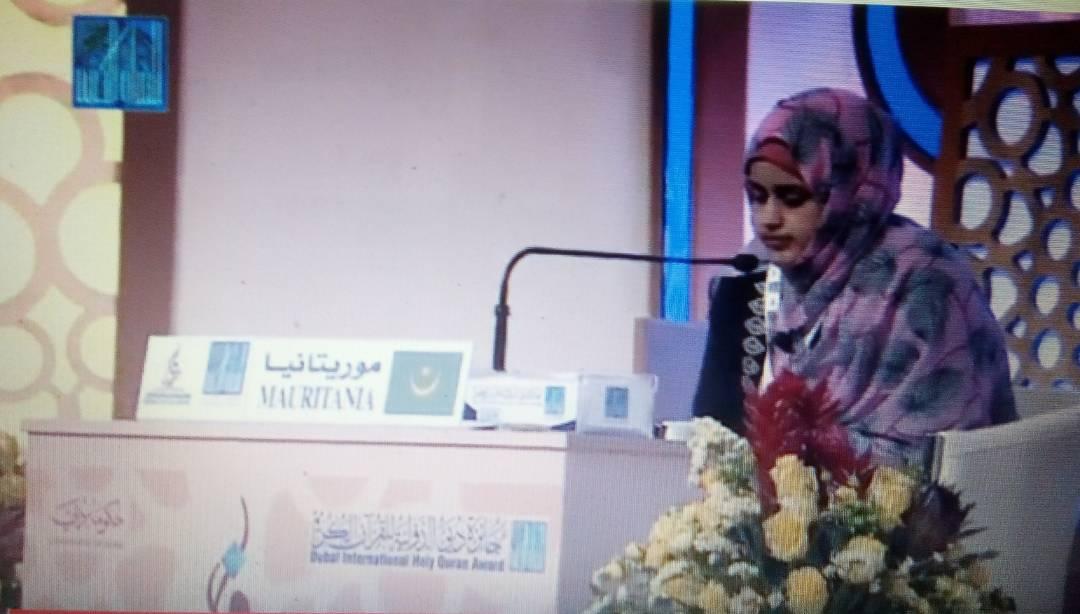 القارئة الموريتانية بلقيس بنت دار أثناء مشاركتها بالمسابقة