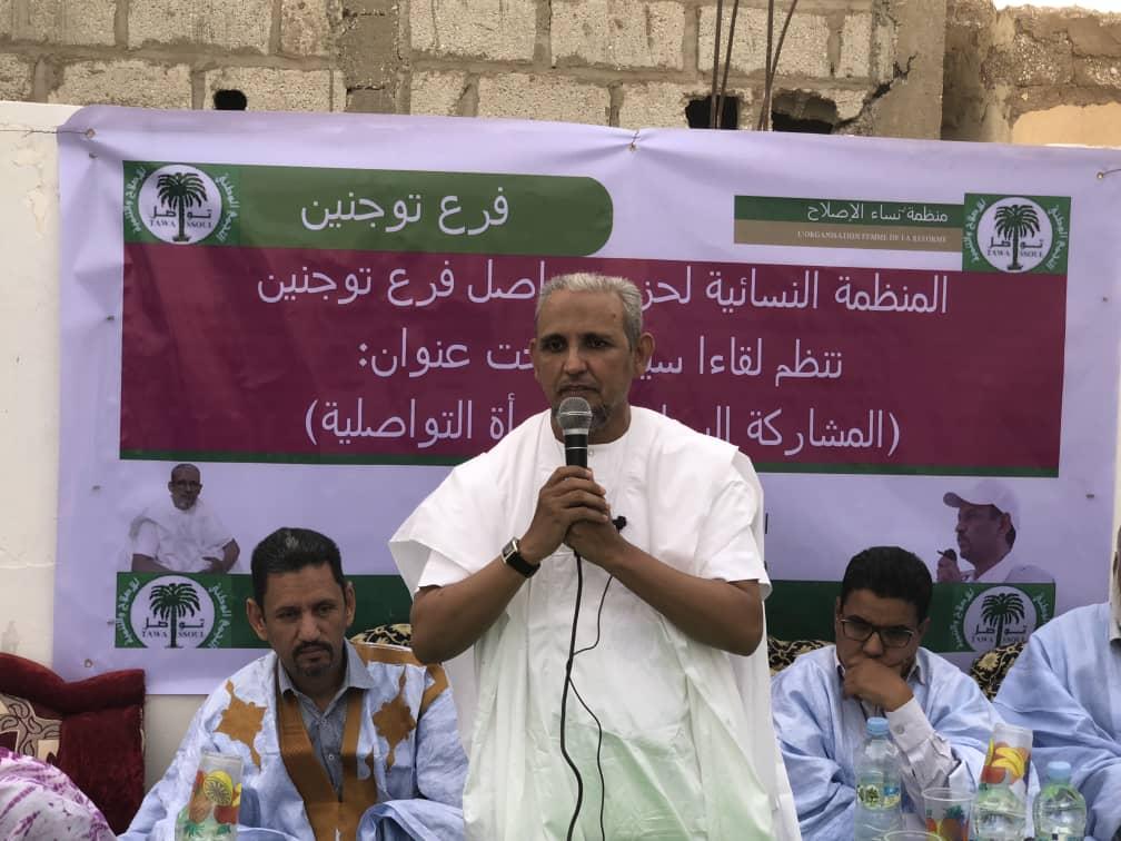 """رئيس حزب """"تواصل"""" محمد محمود ولد سيدي خلال حديث في نشاط لحزبه في توجنين"""
