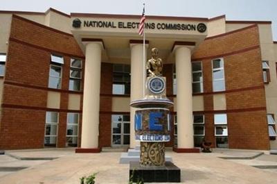 مبنى اللجنة الوطنية للانتخابات في ليبيريا.