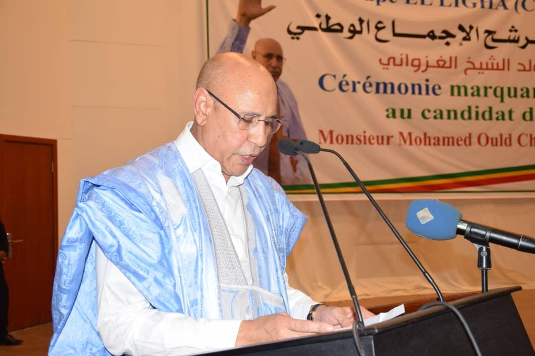 المرشح الرئاسي محمد ولد الغزواني خلال نشاط سابق