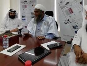 الشيخ الددو يجتمع بقسم الفتوى في موقع  إسلام ويب    الأخبار: أول وكالة أنباء موريتانية مستقلة