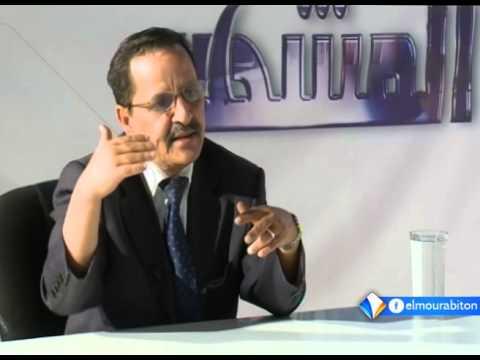 الخبير الدستوري الموريتاني محمد الأمين ولد داهي