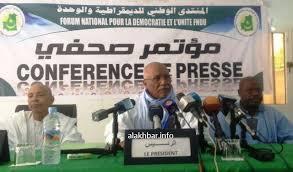 الرئيس الدوري لمنتدى المعارضة الشيخ سيد باب ولد مين غاب عن المؤتمرين الصحفيين الأخيرين للمنتدى
