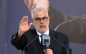 رئيس حكومة تسيير الأعمال المغربية عبد الإله بن كيران