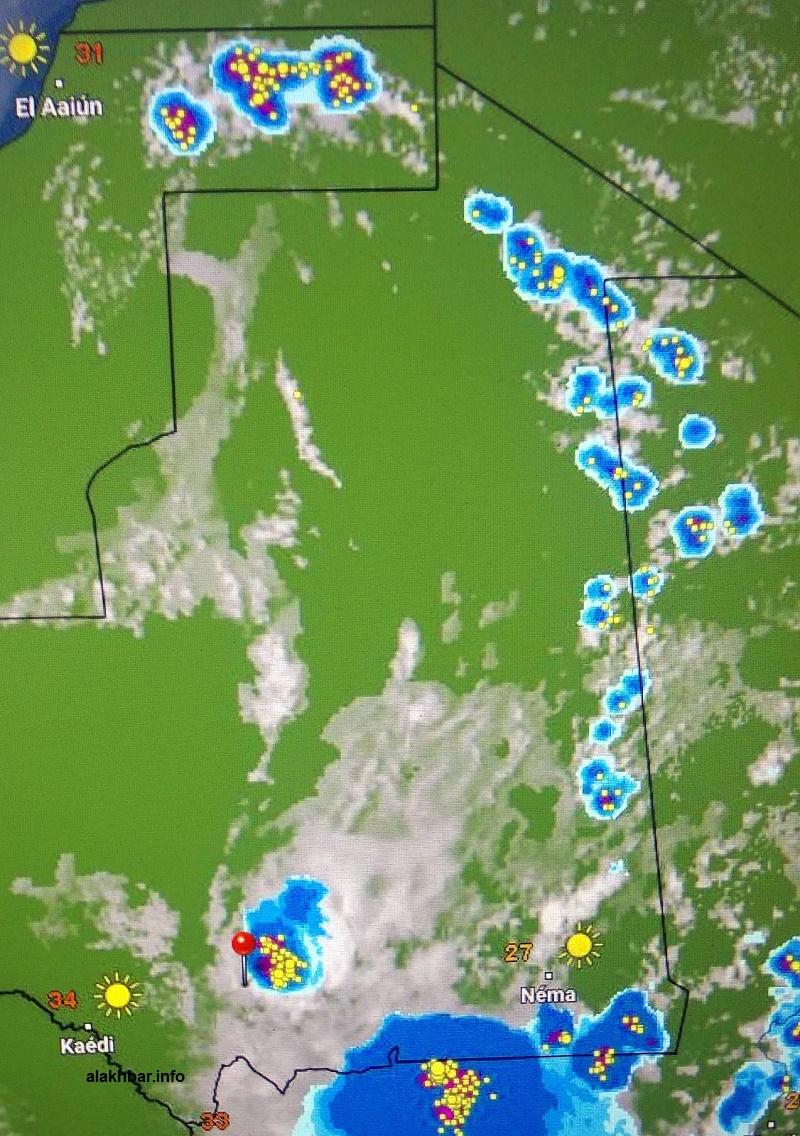 خارطة توزع الأمطار عصر اليوم عند الساعة الثالثة والربع