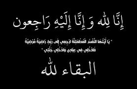 ألويلة بنت أحمد ولد أحمد سالم